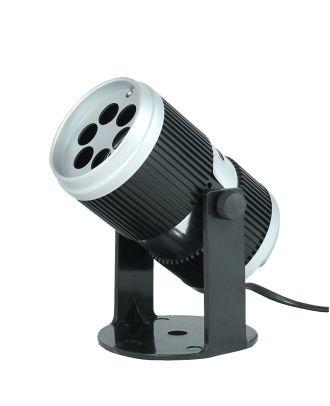 LED Bildprojektor für Innenbereich mit 6 Motiv-Schablonen Gobo-Projektor Licht-Effekt Deko-Beleuchtung